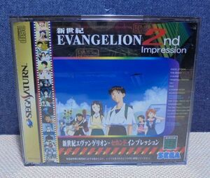 ☆SS セガサターンソフト☆/「新世紀エヴァンゲリオン・セカンドインプレッション」ドラマチックアドベンチャー