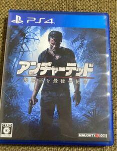 ps4 アンチャーテッド PlayStation4 ソフト プレステ4 海賊王と最後の秘宝