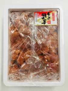 【送料無料】辛子明太子 切れ子 1kg 無着色 お買得