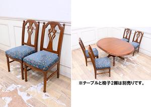 DI182 三越家具 ブルージュ Brugge 英国調 クラシック ダイニングチェア 食卓椅子 2脚セット 椅子2脚とテーブルは別売り