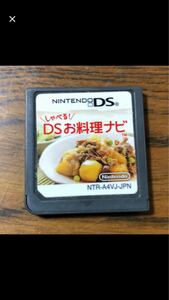 DSソフト お料理ナビ