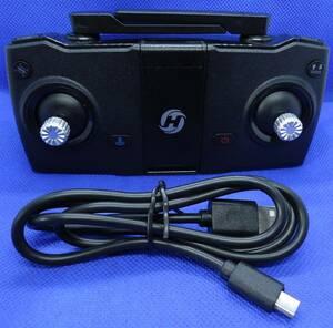 Holy Stone GPSドローン HS120D用 送信機