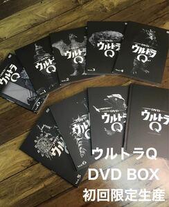 ウルトラQ DVD BOX初回限定生産