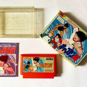 ファミコン キャプテン翼 箱説あり FC Famicom NES Captain Tsubasa