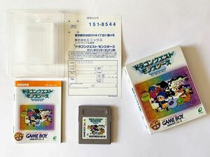 ゲームボーイカラー ドラゴンクエストモンスターズ テリーのワンダーランド ドラクエ GBC GameBoy Color