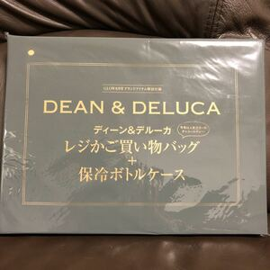 GLOW 8月号付録 グロー DEAN&DELUCA ディーン&デルーカ レジかご買い物バッグ 保冷ボトルケース 新品未使用品