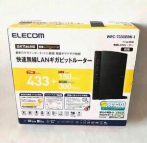 ELECOM エレコム WRC-733GEBK-I 無線LANルーター wifi