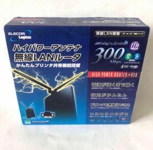Logitec 無線LANルーター wifi LAN-WH300N/DR