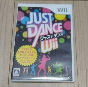 ジャストダンスWii Wiiソフト