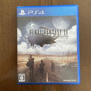 PS4 ファイナルファンタジー XV