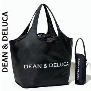 DEAN&DELUCA レジカゴバッグ 保冷ボトルケース
