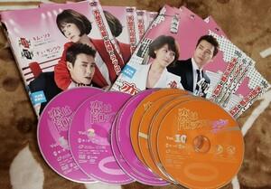 韓国ドラマ 恋はドロップキック 全巻  DVD