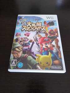 大乱闘スマッシュブラザーズX Wii