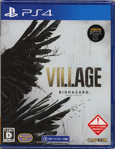 【ゆうパケット対応】バイオハザード ヴィレッジ 数量限定特典付き PS4