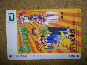 char・9804 ポケットモンスター ポケモン ピカチュウ テレビ東京 1000円 フリーイオカード a