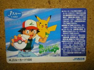 char・99 ポケットモンスター ポケモン ピカチュウ 1000円 Jスルーカード