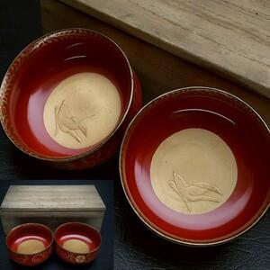 【宝蔵】時代漆器 加賀蒔絵 縁唐草金鳥蒔絵朱塗 酒盃一対 6cm 酒器 時代箱