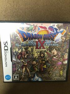 ドラゴンクエストIX星空の守り人☆ DS