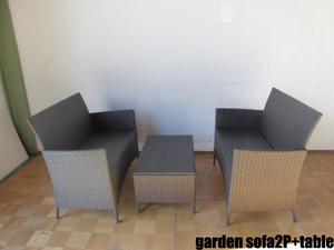 中古厨房 ガーデンソファ2P テーブル1P セット 籐 ラタン カフェ 屋外 店舗 飲食店