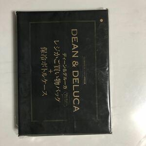 GLOW 8月号 DEAN&DELUCA レジかごバッグ&保冷ボトルホルダー エコバッグ ディーンアンドデルーカ