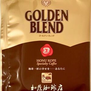 【ドリップバッグコーヒー】加藤珈琲店 ゴールデンブレンド 20袋