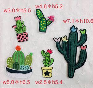 サボテンワッペン 5枚セット 花柄ワッペン アイロンワッペン 刺繍ワッペン