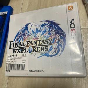 【3DS】 ファイナルファンタジーエクスプローラーズ