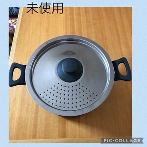 両手鍋 深鍋 茹でなべ