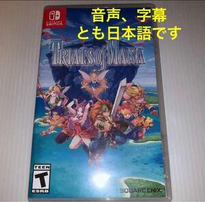 聖剣伝説3トライアルズ オブ マナ switch ソフト★北米版