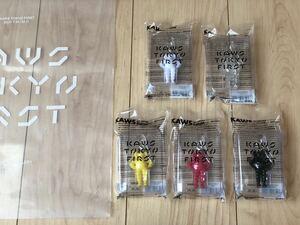 新品 袋付き KAWS TOKYO FIRST CHUM KEYHOLDER 5体セット Clear White Black Yellow Pink メディコム MEDICOM TOY カウズ キーホルダー
