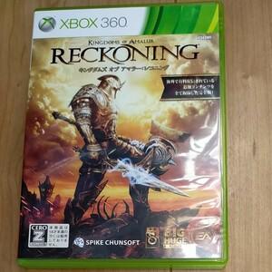 XBOX360 キングダムズ オブ アマラーレコニング