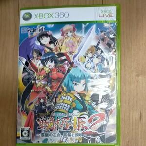 XBOX360 戦極姫2