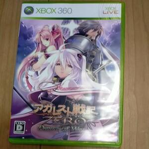 XBOX360 アガレスト戦記ZERO
