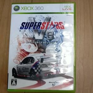 XBOX360 スーパースターズV8レーシング
