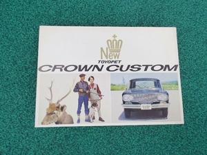 ☆ トヨペット クラウン カスタム  CROWN CUSTOM RS46G  カタログ   如何ですか?