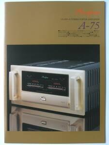 【カタログのみ】3119N1◆Accuphase アキュフェーズ A級パワーアンプ 『A-75』のカタログ