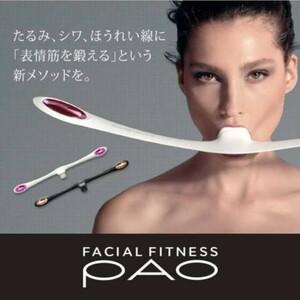 エムティージー MTG FACIAL FITNESS PAO 7model/フェイシャルフィットネスパオ セブンモデル 正規品