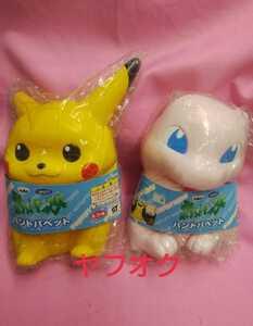 初期 レア ポケモン pokemon ピカチュウ ミュウ 当時物 ハンドパペット ソフビ 非売品 フィギュア ポケットモンスター パペット 人形