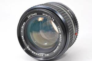 動作品 ミノルタ MINOLTA MC ROKKOR-PG 50mm F1.4 ♯A667