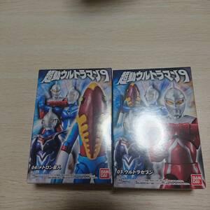 超動ウルトラマン9 ウルトラセブン、メトロン星人セット