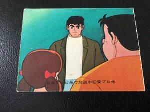当時物 カバヤ カード 月光仮面 No.24