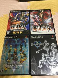 キングダムハーツ 他 PS1 PS2 ソフトセット