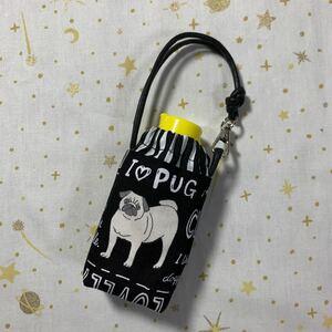 ハンドメイド♪ 手ピカジェル用ケース050 パグ柄犬柄 ホルダーケース