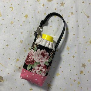 ハンドメイド♪ 手ピカジェル用ケース055 綿麻花柄 黒×ピンク ホルダーケース