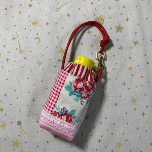 ハンドメイド♪ 手ピカジェル用ケース057 綿麻花柄カラフル ホルダーケース