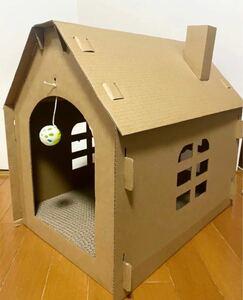 豊島屋(Toyoshima-ya) 爪磨き&おもちゃ付き 段ボール猫ハウス エコな紙の猫のおうち 新品 SML0900900Y02