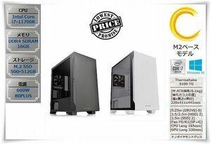 ◆〔ロープライス!!ハイクオリティ!!〕i7-11700K/Thermaltake S100 TG/ASUS TUF GAMING B560M-PLUS/M.2 500GB/M16GB/600W/Win10[YY8969]