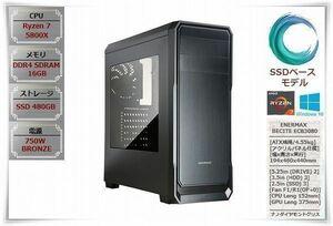●〔コスパ最強!!ハイパフォーマンス!!〕Ryzen 7 5800X/ENERMAX BECITE ECB3080BB/MSI MPG B550 GAMING PLUS/SSD480GB/M16GB/750W[YY8762]