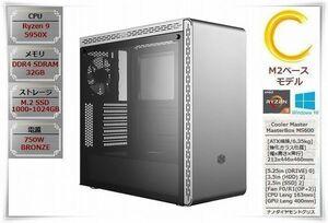 ●〔コスパ最強!!水冷!!最速M2!!〕Ryzen 9 5950X/Cooler Master MasterBox MS600/ASRock B550 Steel Legend/M.2 1000GB/M32GB/750W[YY8777]