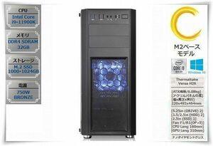 ◆〔コスパ最強!!大容量!!〕i9-11900K/Thermaltake Versa H26/ASUS TUF GAMING H570-PRO WIFI/M.2 1000GB/M32GB/750W BRONZE/Win10[YY8975]
